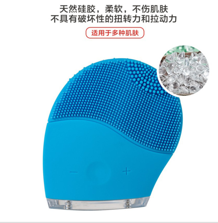 OEM wholesale customized  ELECTRONIC FACIAL BRUSH