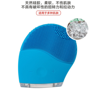 ELECTRONIC  BEAUTY BRUSH OEM customized