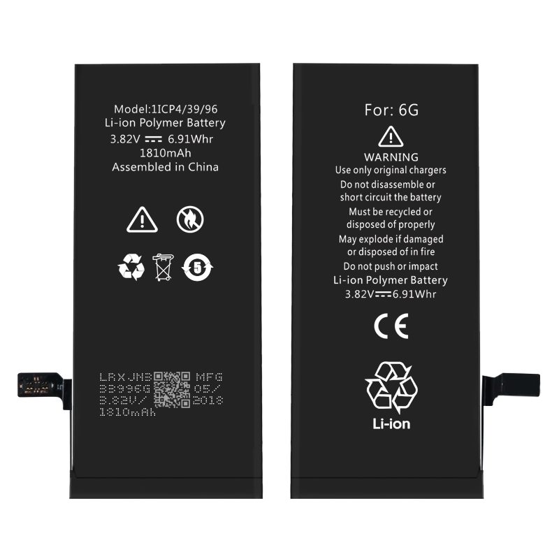 custom iPhone 6G phone battery suppliers