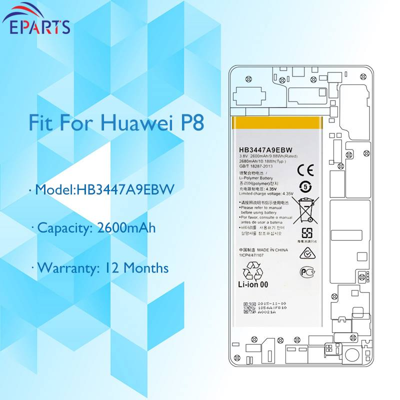 Huawei cell phone battery