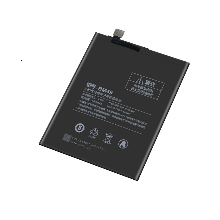 Xiaomi Max battery wholesale