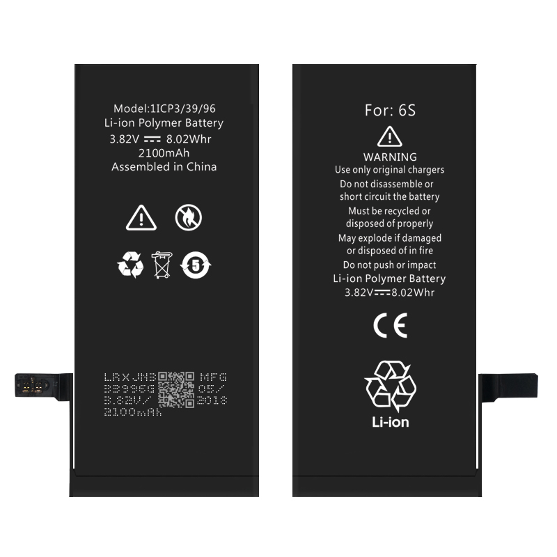 high quality mobile phone battery capacity