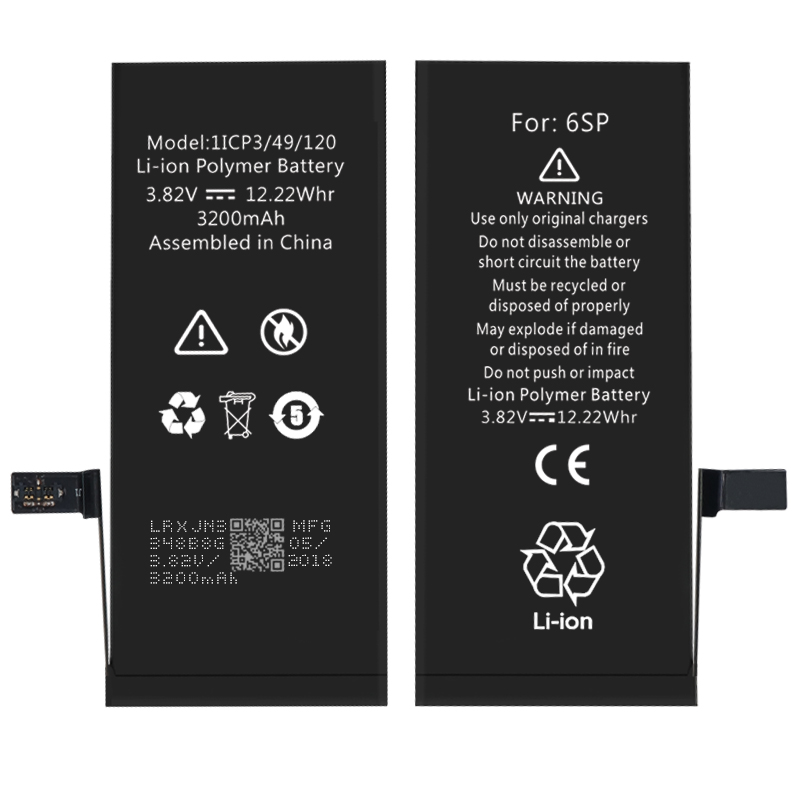 china custom phone batteries online manufacture