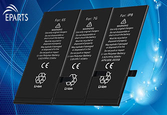 What are the improvements and alternatives for future lithium ion cell phone battery?