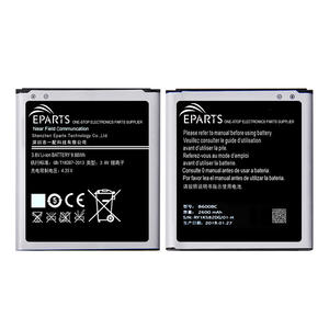 Samsung Battery Purchase, Custom Samsung Battery Supplier