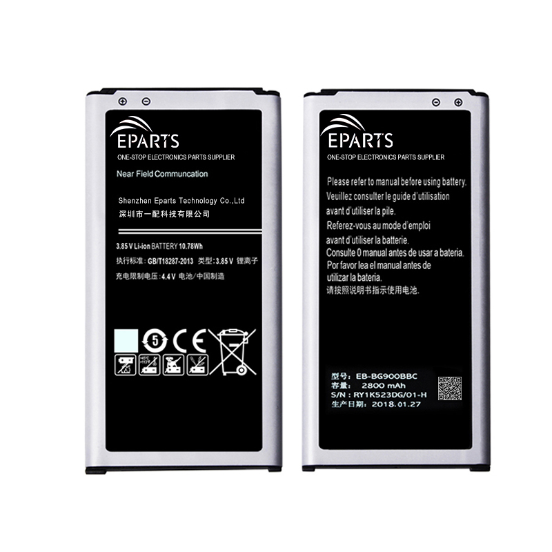 Hot sale Samsung Galaxy S5 battery quality assurance