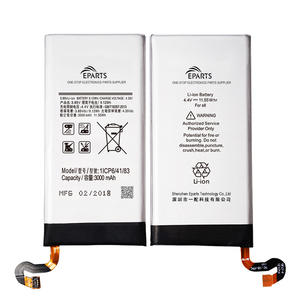 The best choice for replacing the Samsung Galaxy mobile battery