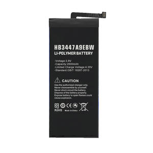 2200mAh Rechargeable Li-Polymer  Huawei P8 battery