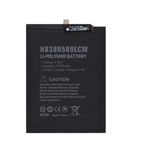 Most professional OEM Huawei P10 Plus battery wholesale supplier