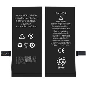 High capacity iPhone 6S plus mobile phone batteries for sale