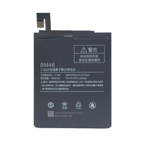 China Factory Wholesale Long Lifespan Xiaomi Redmi Note 3 Battery