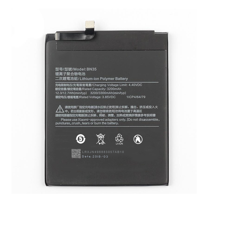 Can support customized Redmi 5 battery wholesale factory