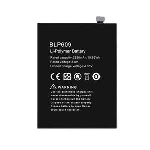 Hot selling mobile phone Battery For OPPO BLP609 R9