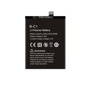 Li-polymer Replacement Battery For VIVO Y53 B-C1 Mobile Phone Battery