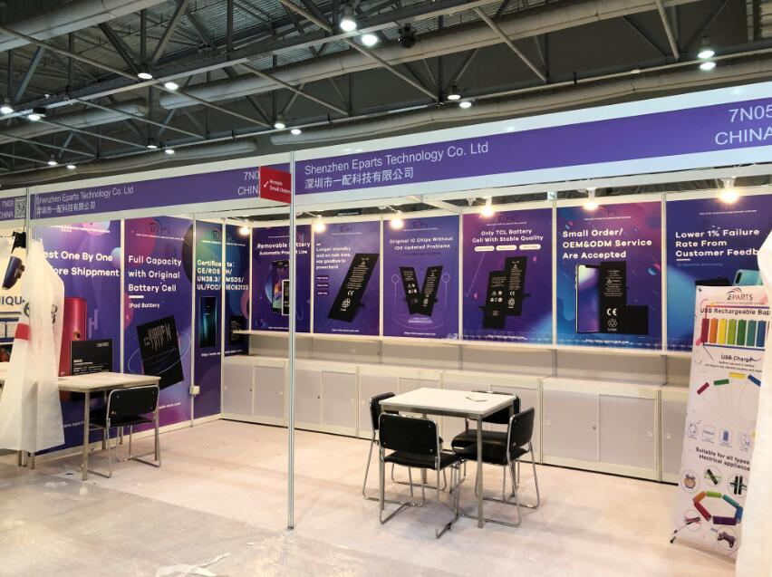 EPARTS's new lithium-ion battery Coming To Hong Kong Exhibition