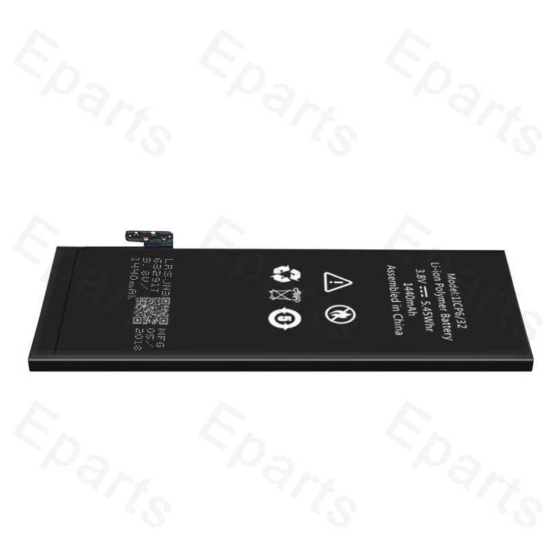 Order iPhone 5G cell phone batteries online