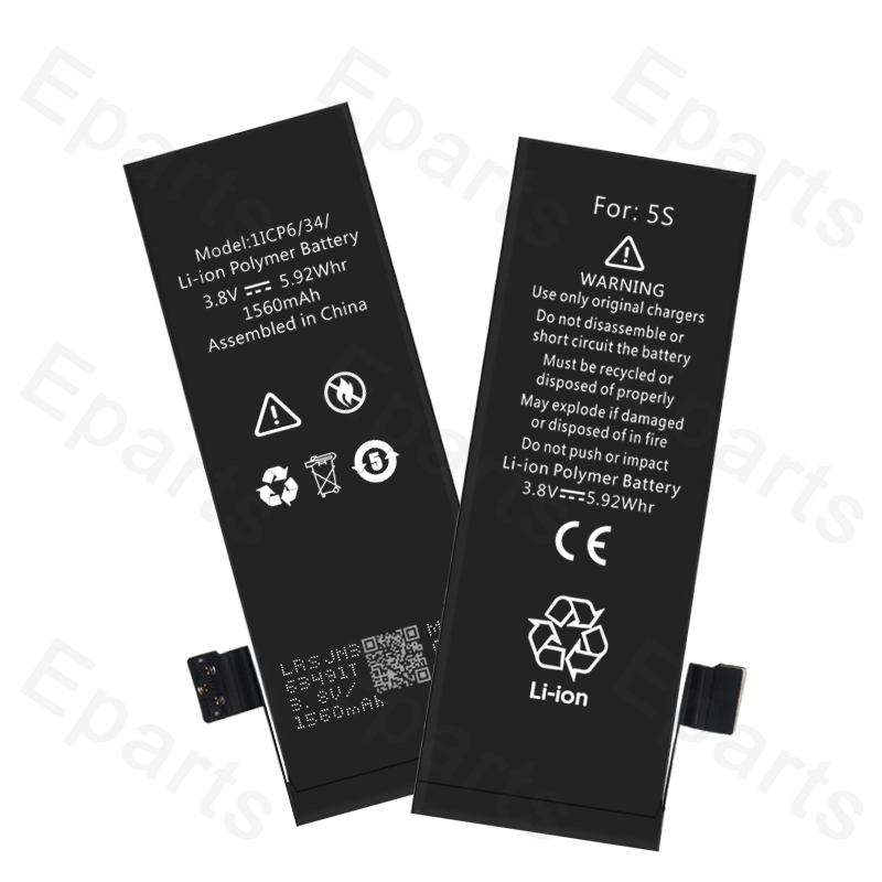 Ultra long use life iPhone 5S mobile battery dealers