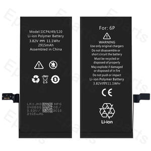 High Security IPhone 6 Plus Battery Supplier