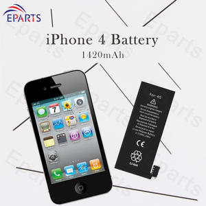 Superior Quality IPhone 4G Mobile Battery Online Shopping Sites