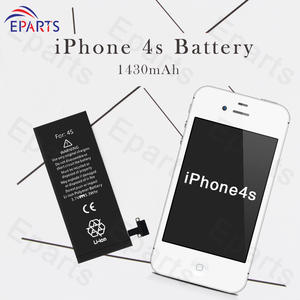 Best place to buy cell phone batteries online of iPhone 4S