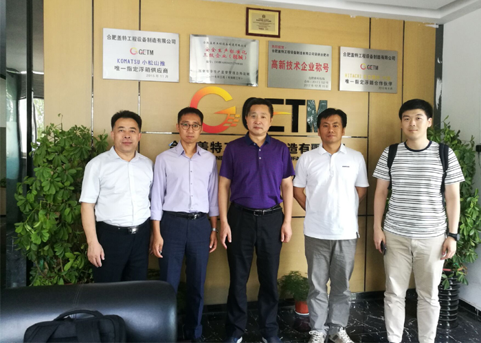 Leaders and experts from Doosan Infracore's Construction Equipment(amphibious excavator) Co.,Ltd visit our company