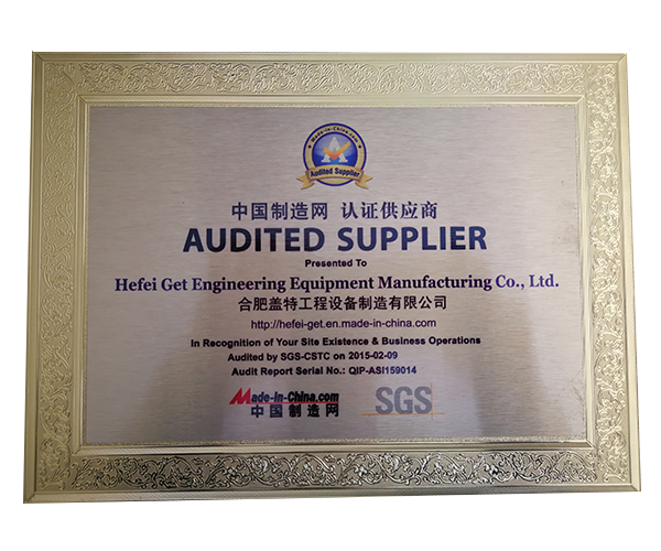 Audited Supplier by MIC