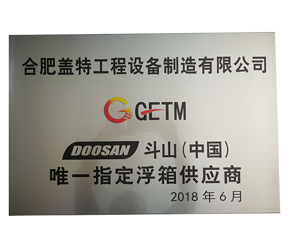 DOOSAN SUPPLIER