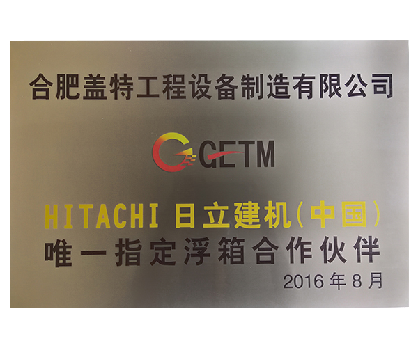 HITACHI SUPPLIER