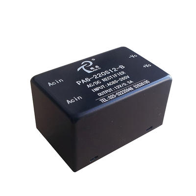 PA-B Series 3-6W ac dc power supply module