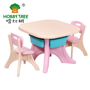 Chinese good quality children plastic Table and Chair factory