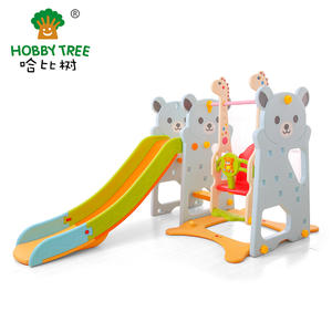 Bear Theme Kids Plastic Slide And Swing