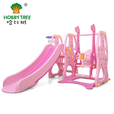 Hot selling kids plastic slide and swing