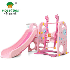 Wholesale high quality kids plastic slide and swing set on sale