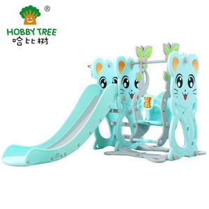 2019 New Squirrel Indoor Kids Slide And Swing Set For Kindergarten