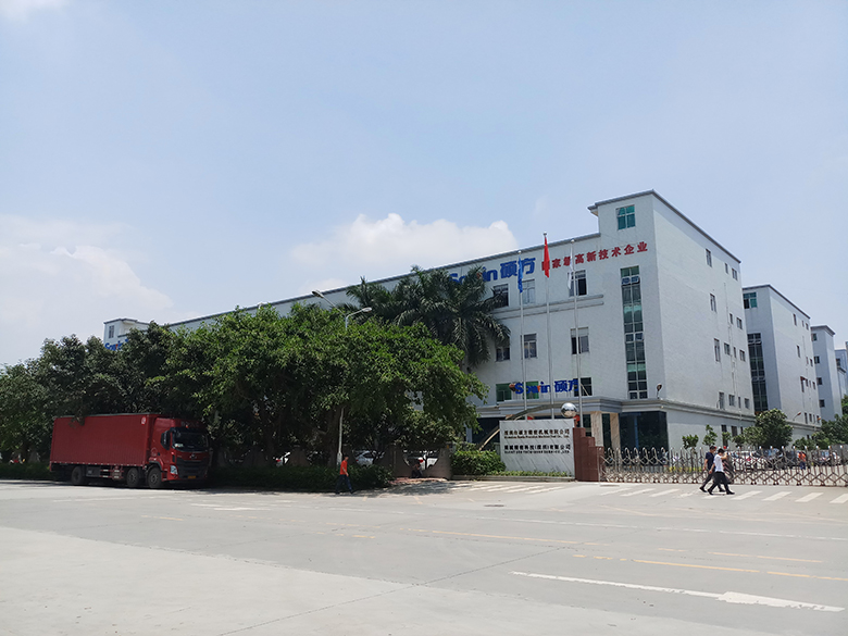 Shenzhen Sowin Precision Machine Tool Co., Ltd.