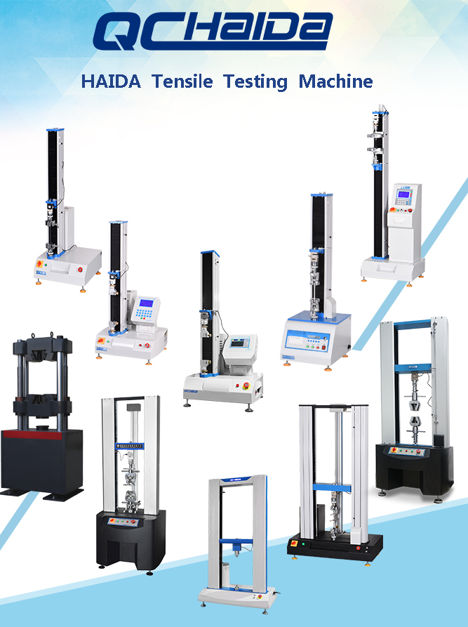 How To Choose A Tensile Testing Machine?