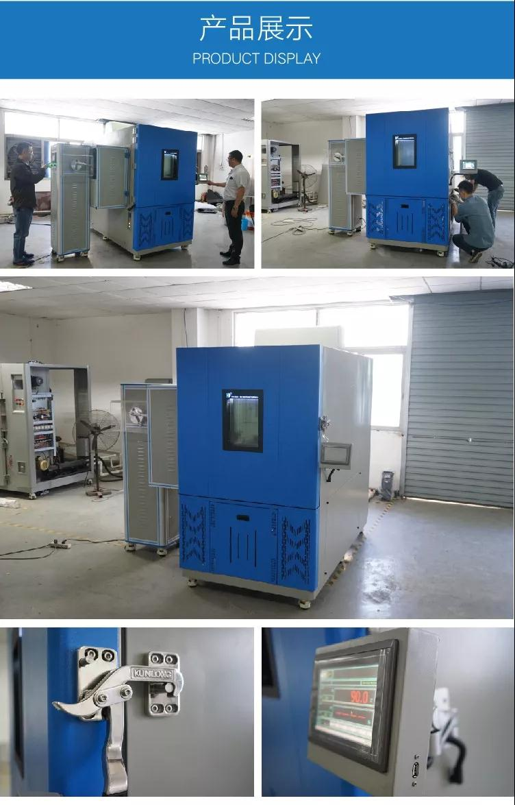 temperature change test chamber