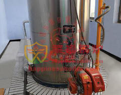 CLHS series low pressure boiler hot water boiler