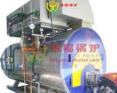 WNS series industrial gas fired boiler hot water boiler