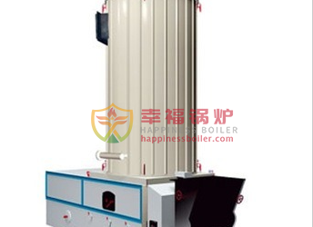 YGL series thermal fluid boiler