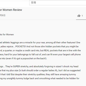 Good review for yoga leggings yoga pants from our clients