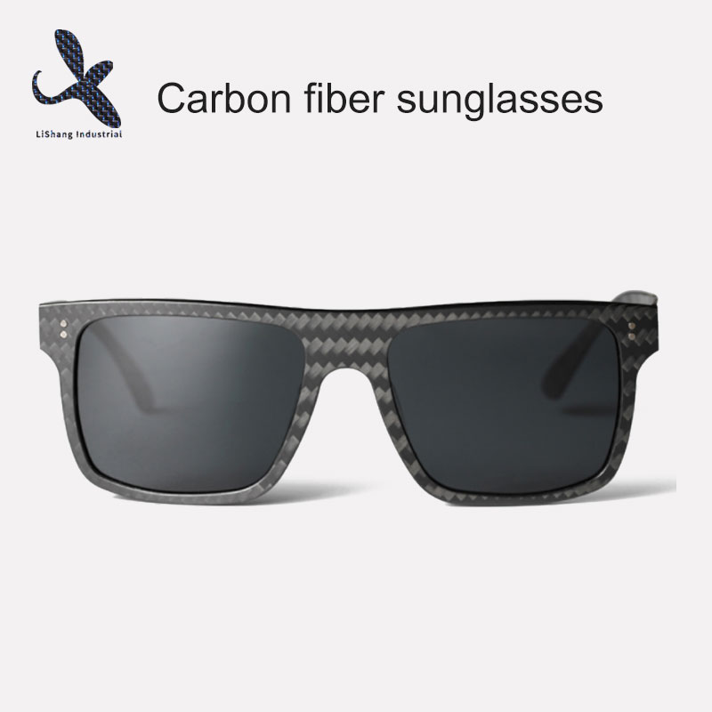 Carbon fiber sunglasses are the perfect choice for summer