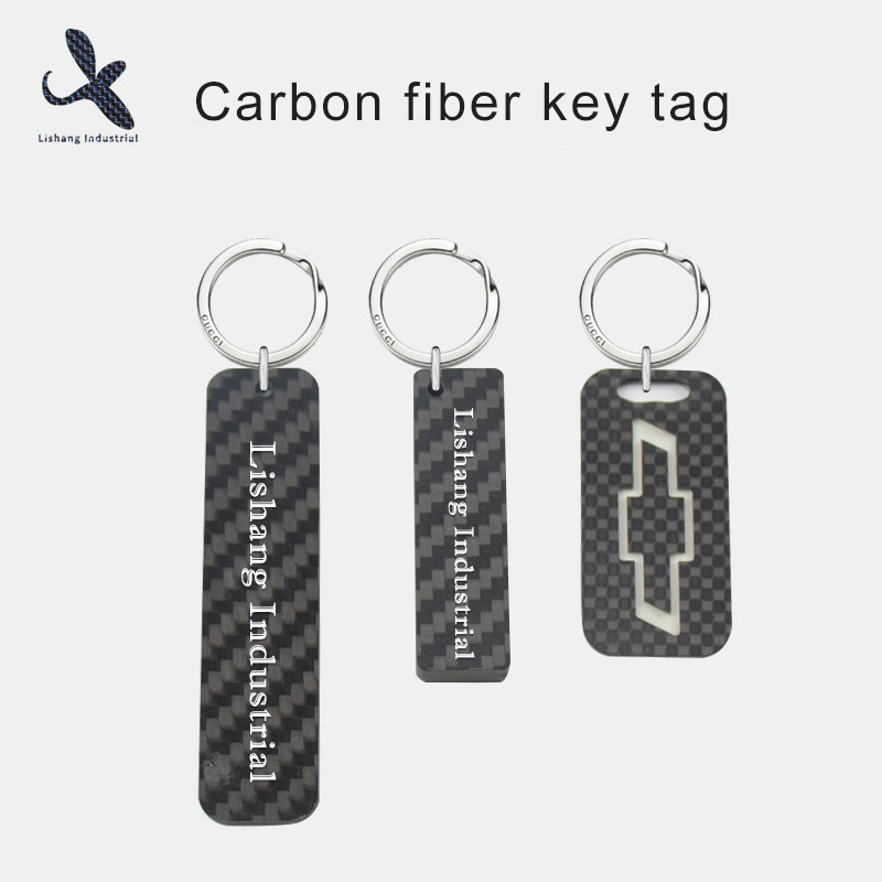 Carbon fiber key tag
