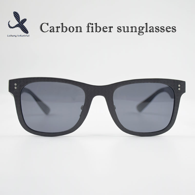 Carbon Fiber Sunglasses