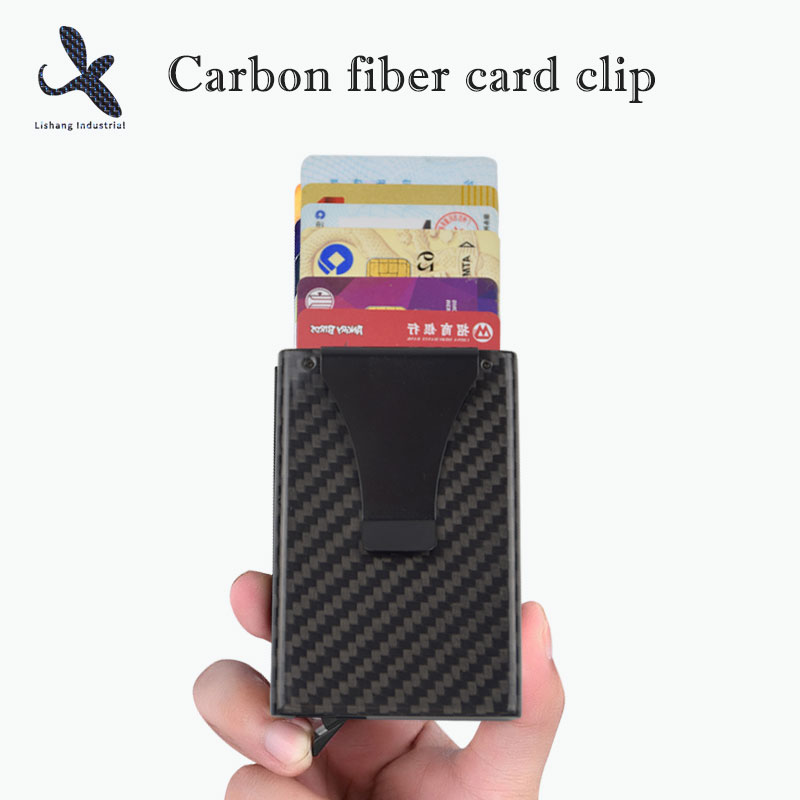 Easy to carry a minimalist wallet--carbon fiber card clip