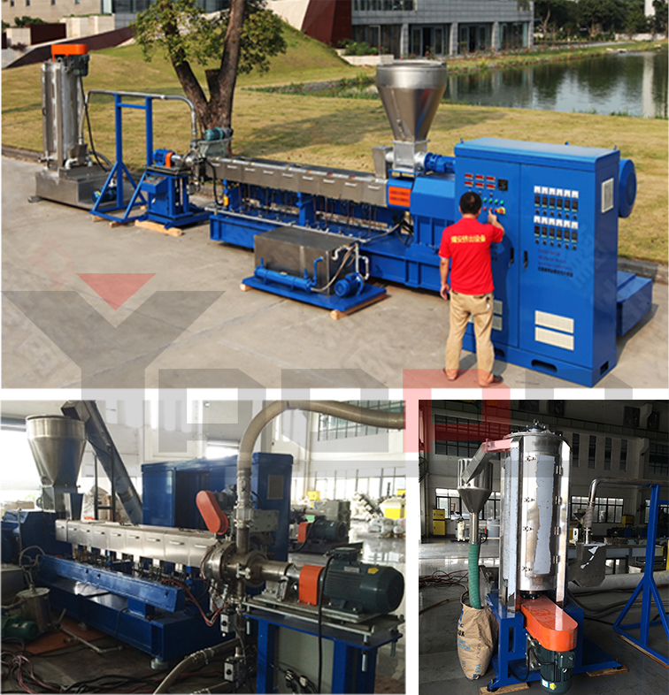 Twin screw EVA TPE TPR TPV underwater pelletizing granulating machine 1