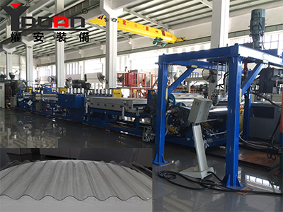 Bottle flakes PET corrugated roofing sheet extrusion machine