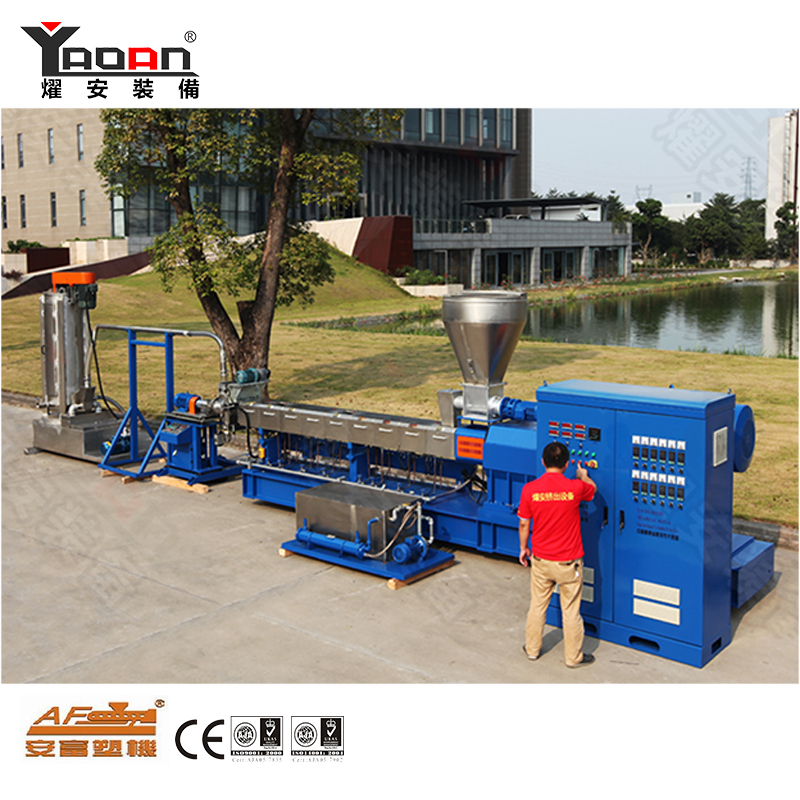 Under water system Hot melt glue EVA pellet making Machine