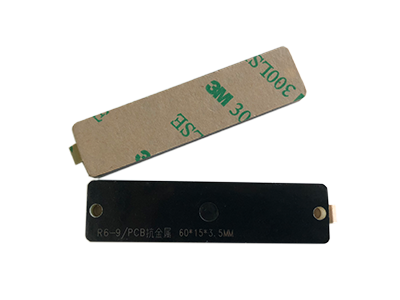 XY-U010922401M Uhf ultra thin on-metal rfid tag