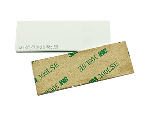 XY-U020732501M Flexible Anti-Metal Label